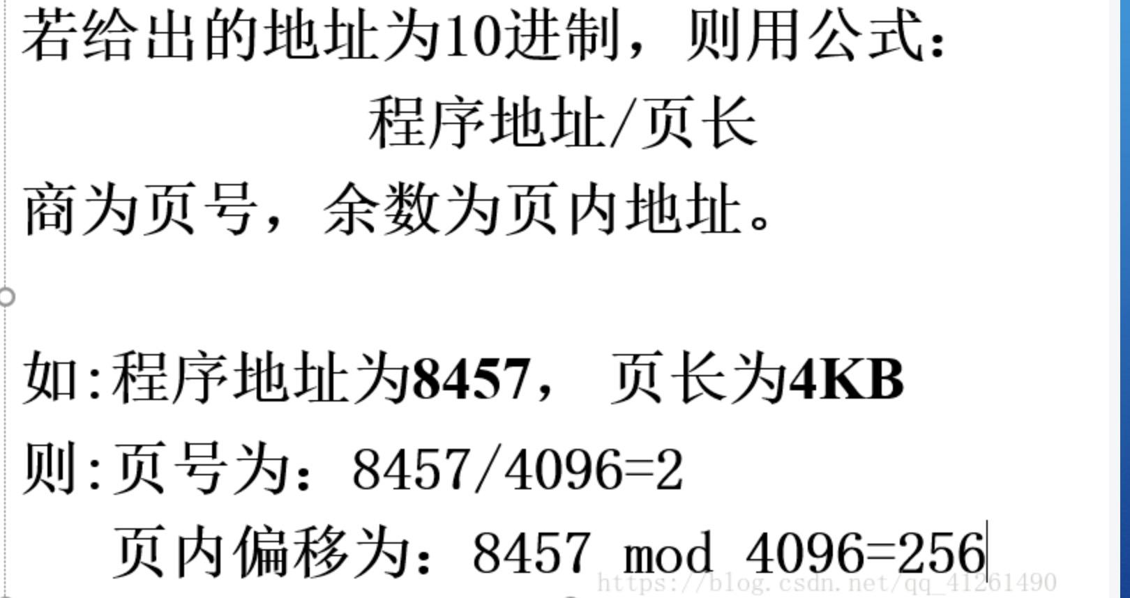 586900C3-D71F-461A-8617-2D21802FFD4A.png